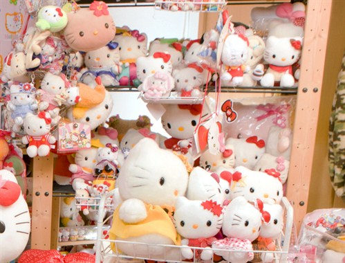 Kando Asako - Largest Collection Of Hello Kitty 0006.jpg