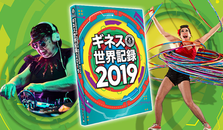 2019 Japan Book Cover Sumirock