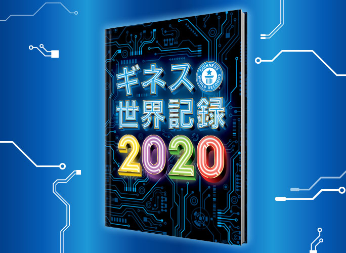 2020 Book In Article Image