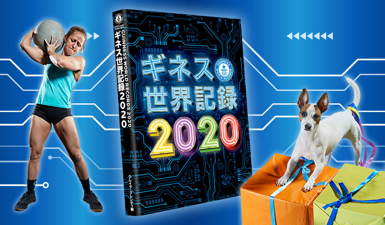 Guinness World Records 2020 760x444 Japan