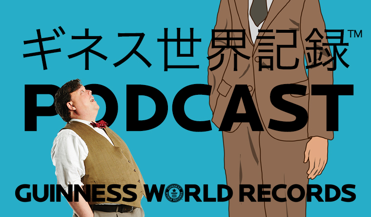 GWR Podcast Japan Top Image