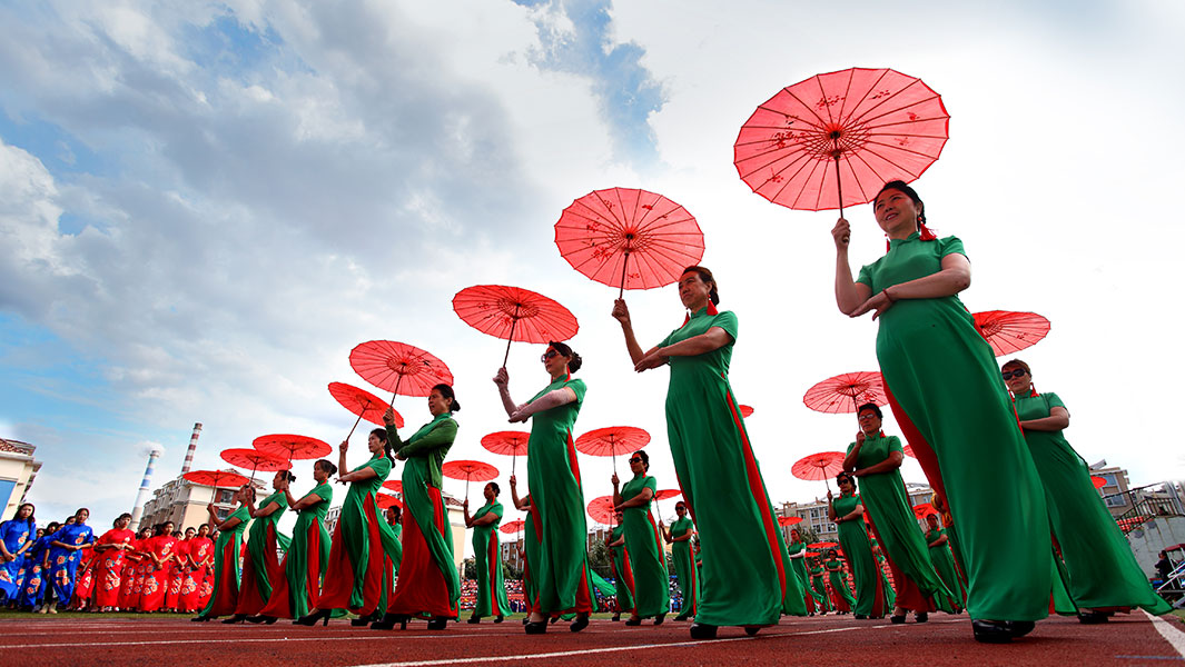 Guinness world records for Traditionelles japan