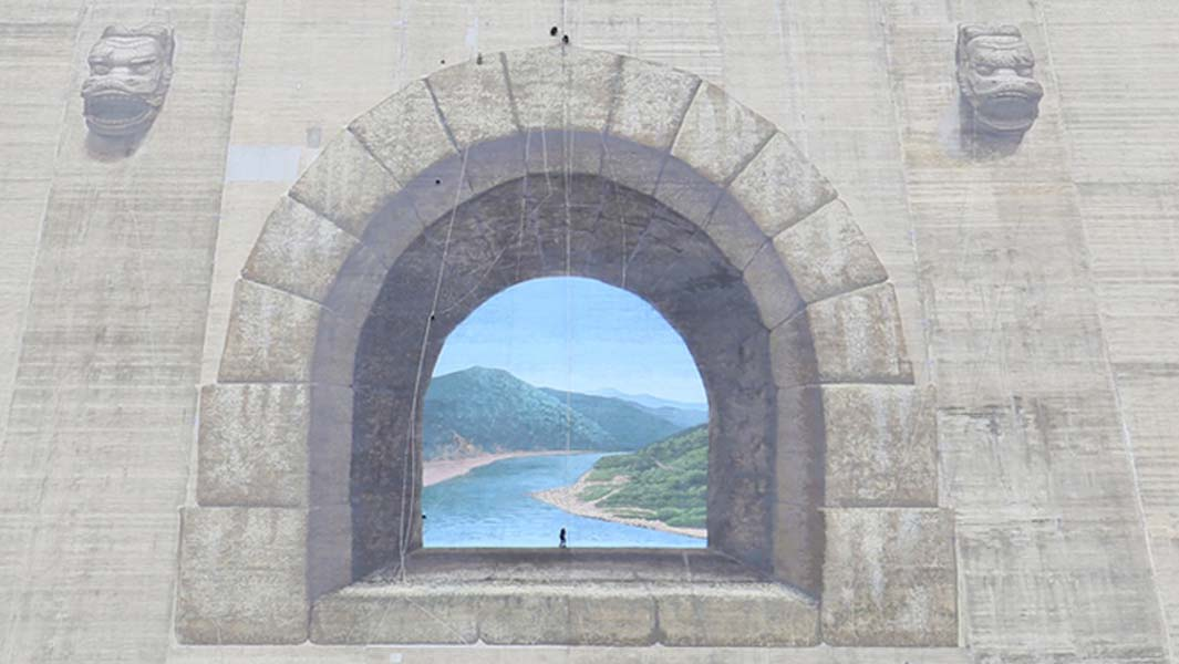 Largest anamorphic painting on the Peace Dam in South Korea